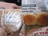 Dans le bus, nougatine et petit pain