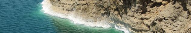 Sel de la mer morte