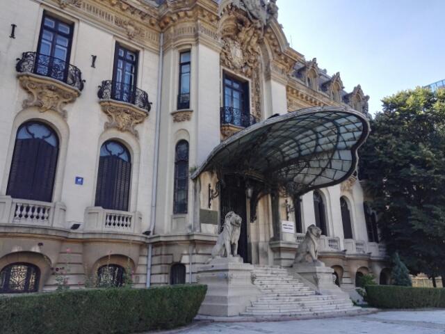 Musée Enescu